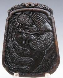 Jade Hand Carved Old Nephrite Pendant
