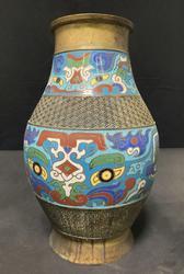 Vintage Brass Champleve Enamel Decorative Vase