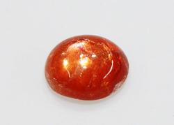 Glistening Natural Sunstone - 2.40 cts.