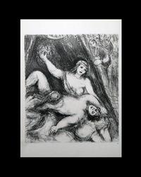 Chagall 'Illustrations For The Bible' Circa 1956