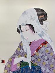 Hisashi Otsuka LOVE?S DISCRETION Hand Signed