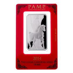 PAMP Suisse Silver Bar 1oz 2014 Horse