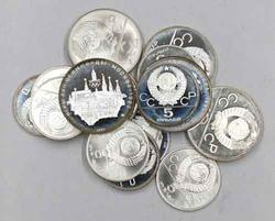 15 Different Russian Olympics Silver Comm