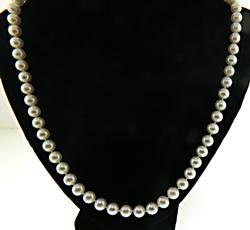 Magnificent 7mm Pearl Necklace