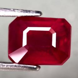 Intense 1.93ct high luster 1.93ct Ruby