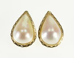 14K Yellow Gold Pear Cut Baroque Pearl Trim French Back EarRings