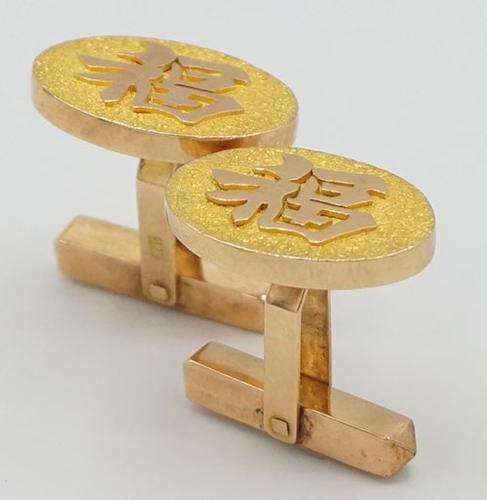 Impressive 18kt Rose Solid Gold Cufflinks