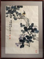 Framed Vintage Asian Woodblock