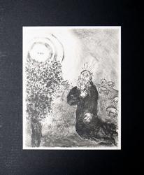 Vintage Marc Chagall Circa 1956