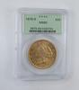 MS60 1876-S $20.00 Liberty Head Gold Double Eagle - OGH - Graded PCGS