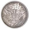 1909-O Barber Half Dollar - Circulated