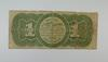 1862 $1.00 Legal Tender Issue Note Large Size Horseblanket Note
