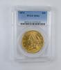 MS61 1874 $20.00 Liberty Head Gold Double Eagle - Graded PCGS