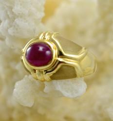 Lovely Modern 14K Cabochon Ruby Ring