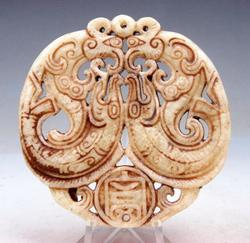 Large Jade Stone Carved Pendant