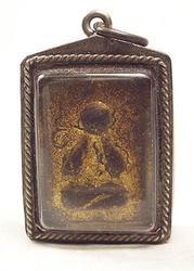 Antique Phra Pit Tah Protecting Thai Monk/Buddha Amulet