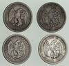 Lot (4) 1875-S Seated Liberty Twenty-Cent Pieces