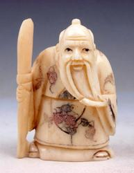 Hand Crafted Bone Detailed Japan Netsuke