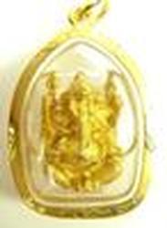 Hindu God Ganesh (Ganesha) Amulet/pendant