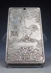 Tibetan Feng Shu Zodiac Pendant