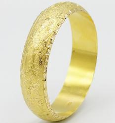 Beautiful 18kt Solid Yellow Gold Bangle