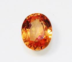 Intriguing Natural Yellow Sapphire - 0.88 ct.