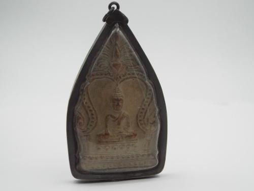 Antique Enlightened Thai Buddha Amulet Pendant