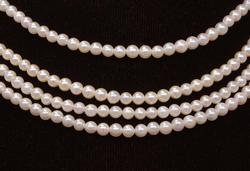 Multi-Strand Pearl Necklace, 14in