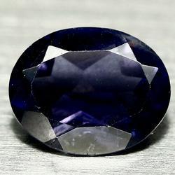 Stunning 1.87ct untreated blue Iolite