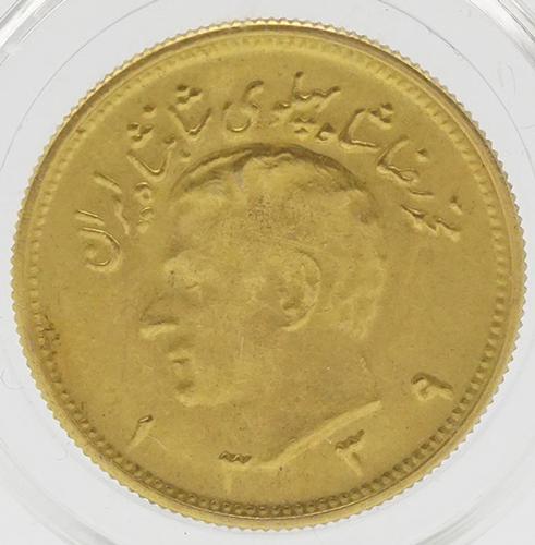 1960 Iran Pahlavi Gold Coin