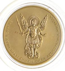 2015 National Bank Of Ukraine 10 Hryvnia 1/2 Oz Gold Archangel Michael