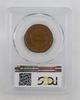 MS65BN 1853 Braided Hair Large Cent - PCGS Graded