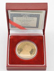1996 South Africa 1 Oz Fine Gold Krugerrand Proof - With Box & Paper