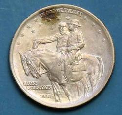 Strongly Struck 1925 BU Stone Mountan Comm Half Dollar