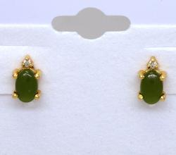 Jadeite & Diamond Accent Post Earrings