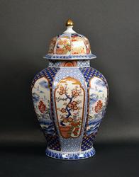 Japanese Blue & White Porcelain Lidded Ginger Jar Vase