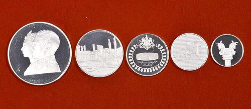 Persian Empire 1971 Historic Sites Mint Proof Set