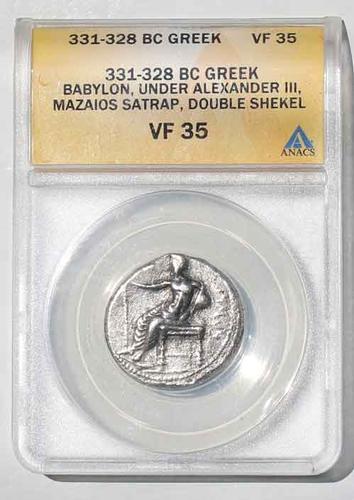 Greek 331-328 BC Babylon Under Alexander 111 Mazaios Satrap Double Sheckel