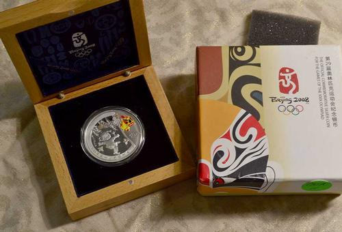 2008 Chinese Olympic Silver Commem 10Y, OGP