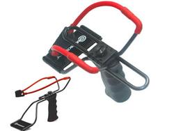 Marksman 3061 Adjustable Slingshot - 0.000 Caliber
