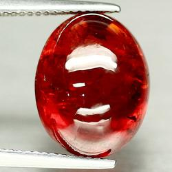 Glistening 17.73ct fiery red orange Spessartite Garnet
