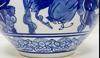 Vintage Blue & White Oriental Floral Vase