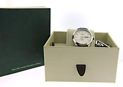 Ball Engineer II Chronometer Watch