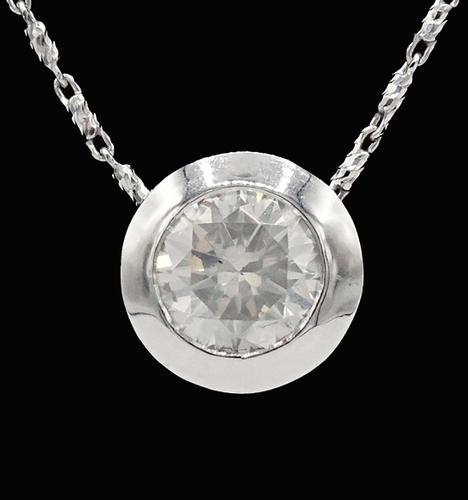 14kt White Gold Diamond Solitaire Necklace