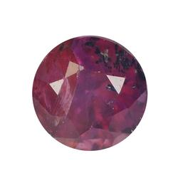Unheated .42ct Ruby solitaire