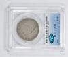 VF35 1810 CAC Capped Bust Half Dollar - PCGS Graded