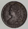 1833 Capped Bust Half Dollar - Near Uncirculated