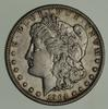 1904-S Morgan Silver Dollar - Circulated