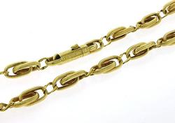Fancy Oval Link Chain Necklace