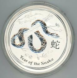 Giant 2013 Australia Year of the Snake Kilo .999 Fine Silver